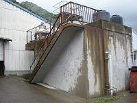 水産排水処理施設